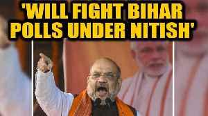Amit Shah in Bihar: Says no rift with JDU, will fight Bihar polls under Nitish Kumar's leadership [Video]
