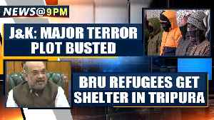 J&K: Major terror plot busted ahead of Republic Day | OneIndia News [Video]