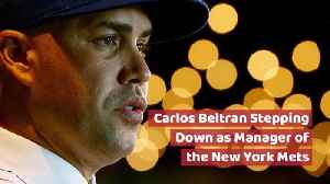 Carlos Beltran Parts Ways With Management Role [Video]