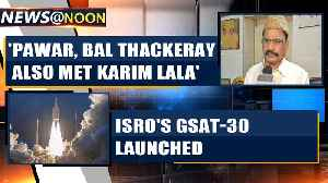 News video: Karim Lala's grandson claims that Sharad Pawar & Bal Thackeray also met the ganster|Oneindia News