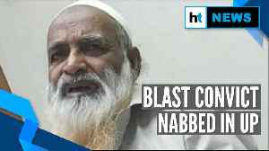 Mumbai blasts convict Jalees Ansari, who jumped parole, arrested in UP [Video]