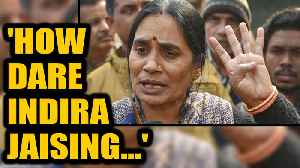 News video: Nirbhaya's parents fume over Indira Jaising's suggestion to forgive Nirbhaya's rapists | Oneindia