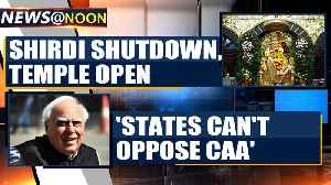 News video: Kapil Sibal: States can't oppose CAA, let Cong take charge 'nationally'  OneIndia News