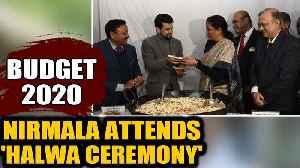 News video: Budget 2020: FM Nirmala Sitharaman attends 'Halwa ceremony' at Finance ministry  Oneindia