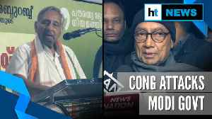 Mani Shankar Aiyar & Digvijaya Singh slams BJP over CAA & Article 370 [Video]