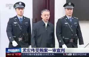 Former Interpol chief jailed over graft in China [Video]