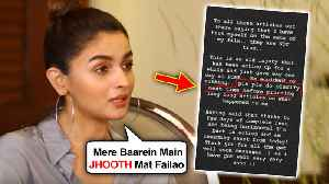 Alia Bhatt ANGRY Reaction To False Injury News, SLAMS Media | Gangubai Kathiawadi [Video]