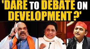 Akhilesh, Mayawati accept Amit Shah's challenge for debate, say choose place & time | Oneindia News [Video]
