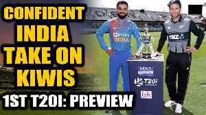 News video: INDIA VS NEW ZEALAND 1ST T20I: PREVIEW: KOHLI & CO AIM FOR WINNING START | Oneindia News