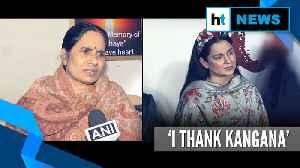 2012 gang-rape victim's mother thanks Kangana for condemning Jasing's pardon urge [Video]