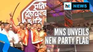 News video: MNS chief Raj Thackeray unveils party's new flag, son Amit joins party