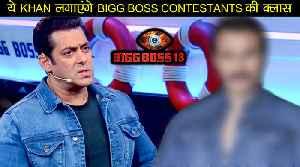 This SUPERSTAR Khan REPLACES Salman Khan As HOST Of Bigg Boss 13 FINALE [Video]