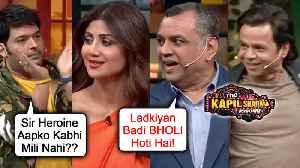 Kapil Sharma COMEDY With Paresh Rawal, Shilpa Shetty, Rajpal   The Kapil Sharma Show   Hungama 2 [Video]
