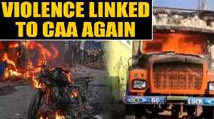 CAA: Violence linked to pro-CAA rally in Jharkhand's Lohardaga | OneIndia News [Video]