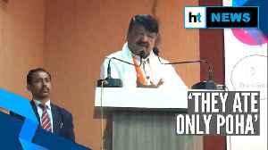 'Strange eating habits' led suspicion over nationality: Kailash Vijayvargiya [Video]
