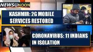 Kashmir shutdown: 2G data services, broadband restored in the Valley| OneIndia News [Video]