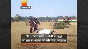वाराणसी: BHU में NCC के छात्रों ने दिखाया सेना का कौशल [Video]