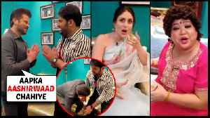 Anil Kapoor TOUCHES Kapil Sharma's FEET, Kareena HEALTH TIPS To Bharti, Archana | FUNNY VIDEO [Video]