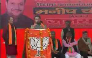 BJP leader Anurag Thakur at a rally in Rithala in Delhi [Video]