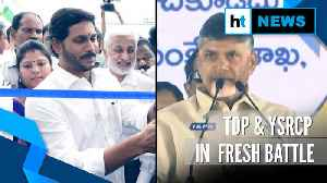 TDP slams CM Jagan Reddy's bid to abolish Andhra Pradesh Legislative Council [Video]