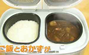 Japanese Rice Cooker [Video]