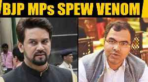BJP MPs spew venom with 'goli maaro', 'rape, kill' fears against CAA protesters | Oneindia News [Video]