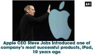 Apple iPad turns 10 today [Video]