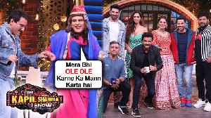 Saif Ali Khan & Tabu FUN MOMENTS At The Kapil Sharma Show   Aditya Roy Kapur & Disha Promote Malang [Video]