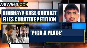 Nirbhaya Case: Convict Akshay Kumar Singh files curative petition in SC | Oneindia News [Video]