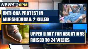 Anti-CAA protest in West Bengal's Murshidabad: 2 dead in firing, 3 injured | Oneindia News [Video]