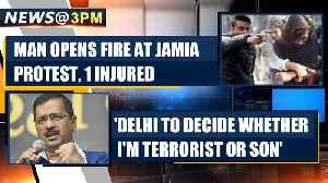 Jamia protest march: 1 student injured as man opens fire, caught | Oneindia News [Video]