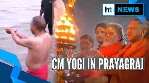 Ganga Yatra: UP CM Yogi Adityanath takes holy-dip at Prayagraj's Sangam Ghat [Video]