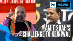 Amit Shah challenges Arvind Kejriwal over New Delhi seat in upcoming polls [Video]