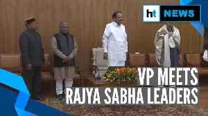 Budget 2020   Venkaiah Naidu holds meeting with Rajya Sabha leaders [Video]
