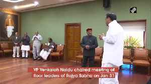 Budget 2020 VP Venkaiah Naidu chaired meeting with Rajya Sabha leaders [Video]