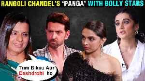 Rangoli Chandel INSULTS Taapsee Pannu, Deepika Padukone, Hrithik Roshan | Kangana Ranaut [Video]