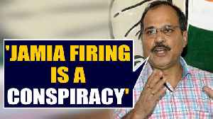 Jamia firing: Adhir Ranjan Chowdhury calls it a conspiracy | OneIndia News [Video]