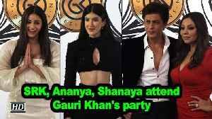 SRK, Ananya, Shanaya attend Gauri Khan's party [Video]