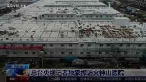 News video: Chinese hospital built in 10 days to help fight coronavirus