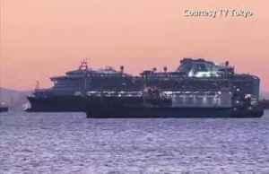 News video: Japan to quarantine ship amid coronavirus fears