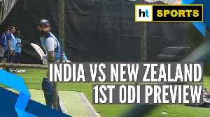 India vs New Zealand | 1st ODI preview: Ground report from Hamilton [Video]