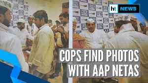 'Joined AAP a year ago': Delhi police on Shaheen Bagh shooting accused [Video]