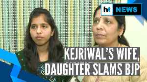 Delhi polls | 'A new low in politics': Kejriwal's daughter and wife hits out at BJP [Video]