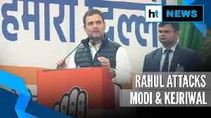 News video: 'Atmosphere has changed in India's in the last 5 years': Rahul Gandhi