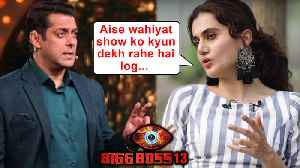 News video: Taapsee Pannu SLAMS Salman Khan's TV Reality Show Bigg Boss 13 | Thappad