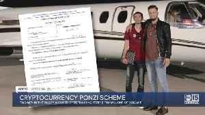 Cryptocurrency Ponzi Scheme [Video]