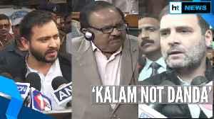 News video: 'Kalam' not 'danda', says Tejashwi Yadav on Rahul Gandhi's remark