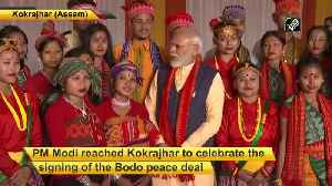 News video: PM Modi interacts with cultural artists in Assam Kokrajhar