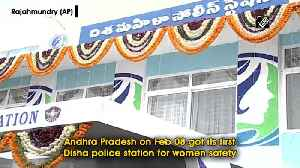 CM Jagan Mohan Reddy inaugurates Disha police station in wake of Hyderabad rape case [Video]