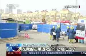 News video: China death toll passes 700, American dies of coronavirus in Wuhan